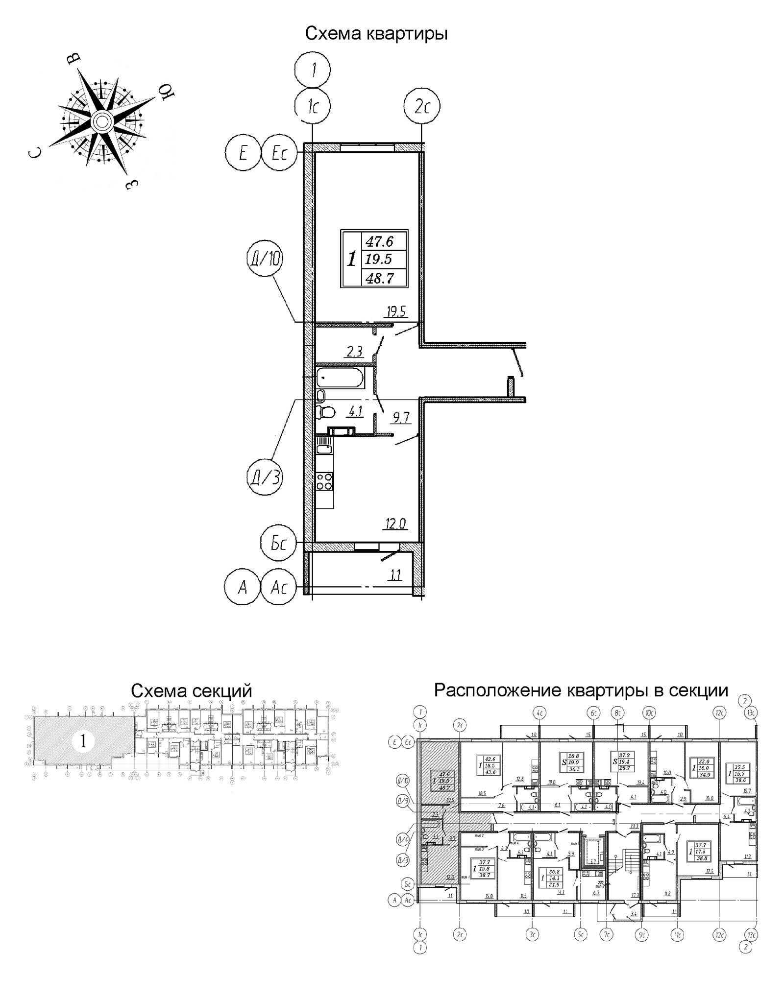 Однокомнатная квартира 49,3 м2