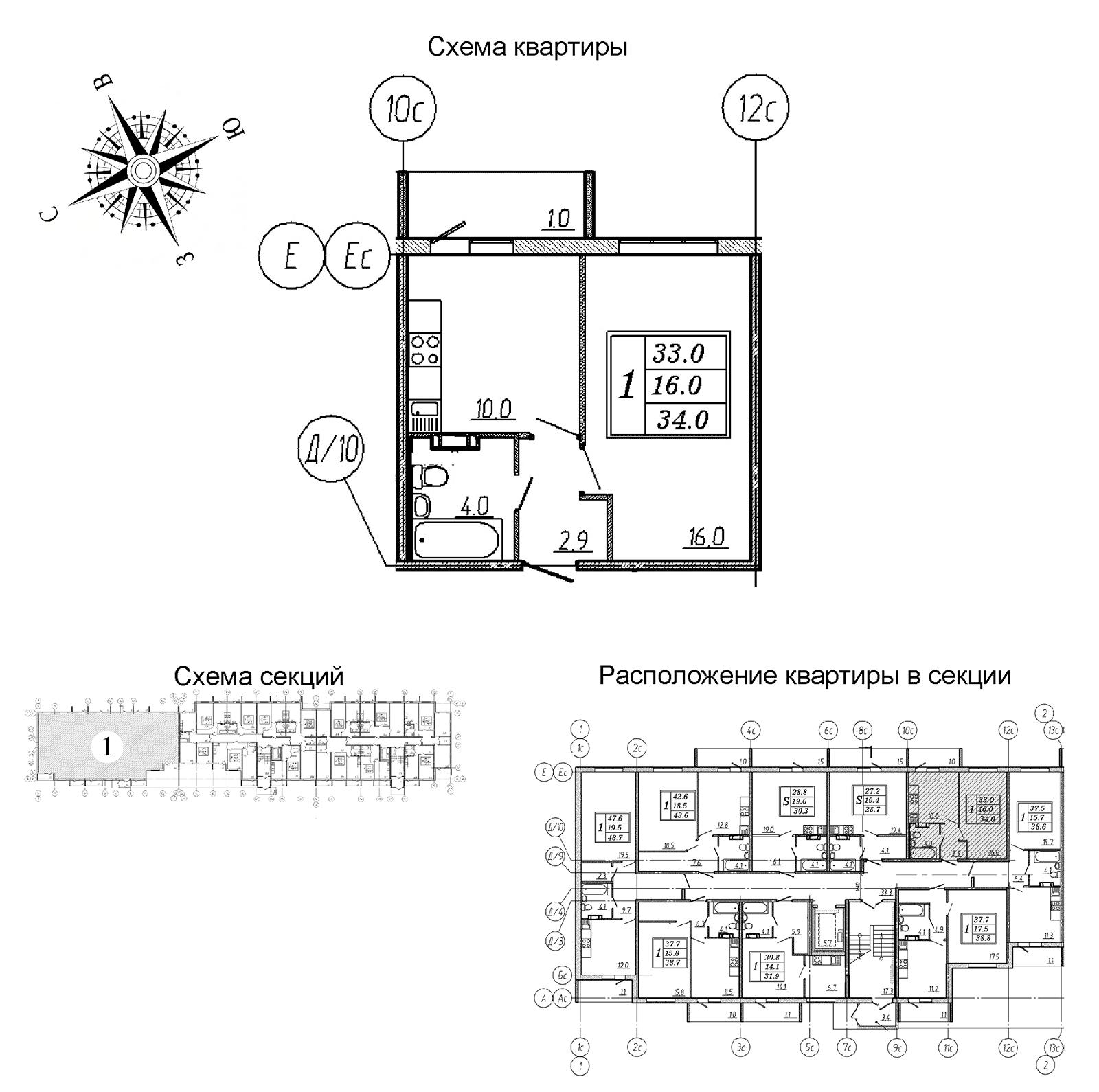 Однокомнатная квартира 34,3 м2