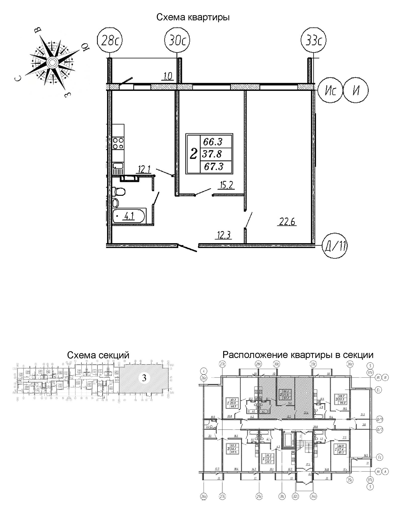 Двухкомнатная квартира 67,5 м2