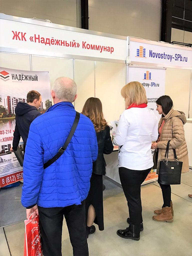 ЖК Надёжный на выставке «Ярмарка недвижимости». Фото 4